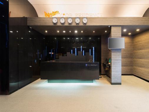西方高爺飯店&公寓東大門 - 首爾 - 櫃檯