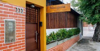 Albergaria Hostel - Fortaleza - Outdoor view