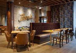 斯堪迪克弗萊斯蘭機場飯店 - 卑爾根 - 餐廳