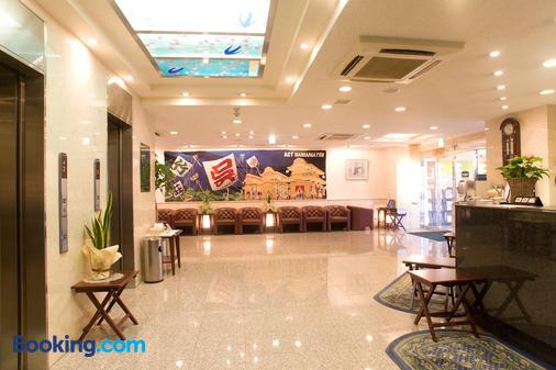 Kuretake Inn Act Hamamatsu - Hamamatsu - Front desk
