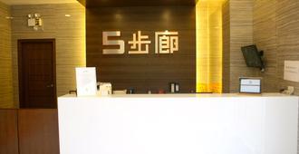 5Footway.Inn Project Ponte 16 - Macau - Front desk