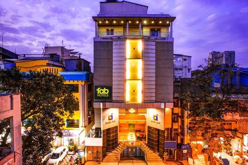 Fabhotel Arafa Inn Gandhinagar - Bengaluru - Building