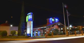 Holiday Inn Express Morelia - מורליה