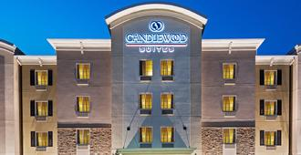 Candlewood Suites Baton Rouge - College Drive - באטון רוז'
