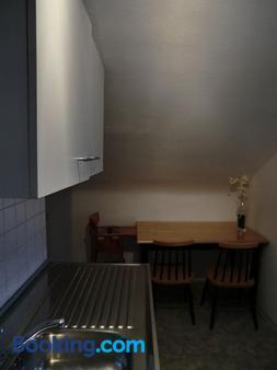Apparthotel International Boarding House - Wurzburg - Kitchen