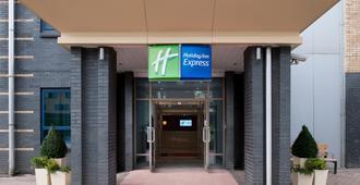 Holiday Inn Express Leeds - City Centre - לידס