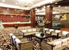 Kokusai Kanko Hotel Kishotei - Hirado - Lobby