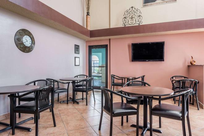 阿馬里洛醫療中心戴斯酒店 - 阿馬里洛 - 阿馬里洛 - 餐廳