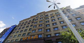 Yarrow Boutique Hotel - Harbin - Edificio