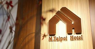M Taipei Hotel - Taipéi - Servicio de la habitación