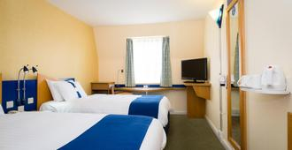 Holiday Inn Express Aberdeen City Centre - Aberdeen - Soverom