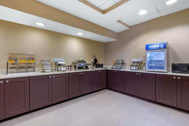 Comfort Inn and Suites - Houston - Buffet