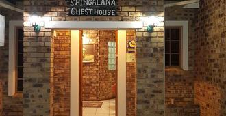 Shingalana Guest House - Hazyview - Näkymät ulkona