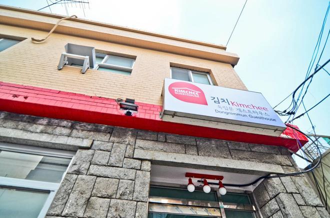 Kimchee Gyeongbokgung Guesthouse - Seoul - Building
