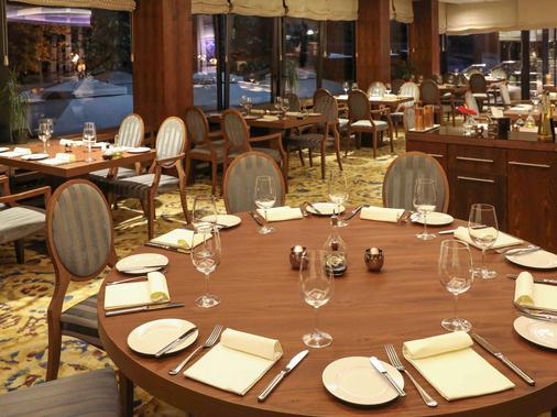 Novotel Sarajevo Bristol - Sarajevo - Sala de banquetes