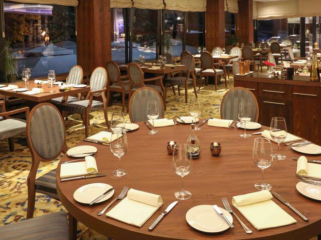 Novotel Sarajevo Bristol - Sarajevo - Banquet hall
