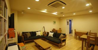 Backpackers Hostel K's House Hiroshima - Hiroshima - Olohuone