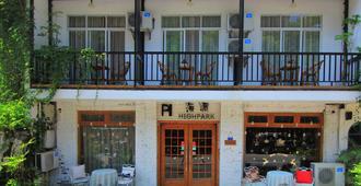 Highpark Riverview Inn - Yangshuo - Building