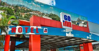 Go Inn Estação Goiânia - Γκοϊάνια - Κτίριο