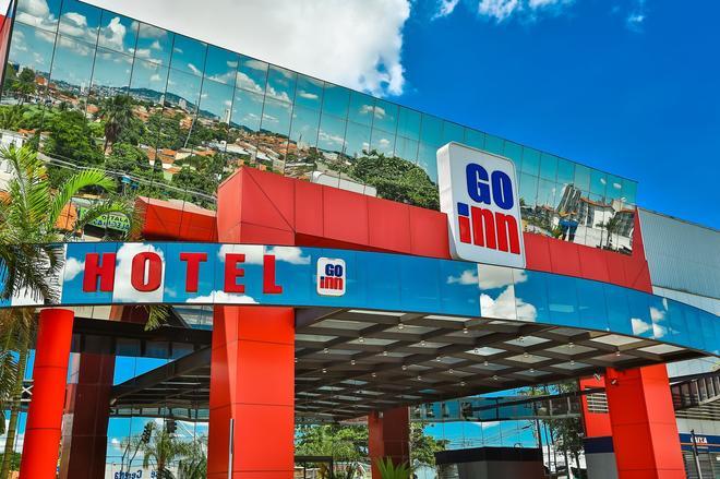 戈亞尼亞車站亞特蘭帝卡國際酒店 - 哥亞尼亞 - 戈亞尼亞 - 建築