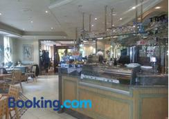 Hotel Restaurant Bismarckturm - Aachen - Lounge