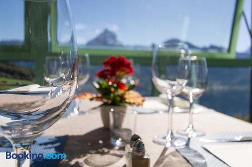 Hotel Sonne - Amden - Outdoors view