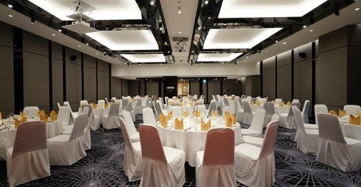 Pacific Hotel - Seoul - Banquet hall