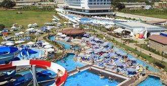 Kahya Resort Hotel - Alanya