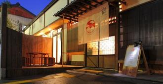 Guesthouse Musubi-An Arashiyama - Hostel - Kioto - Habitación