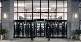 Courtyard by Marriott Zhengzhou Airport - Zhengzhou