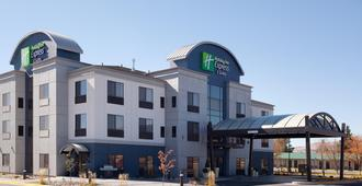 Holiday Inn Express Hotel & Suites Rock Springs Green River - Rock Springs