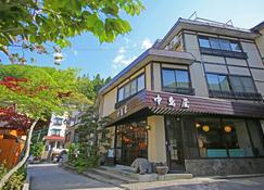 Nakajimaya Ryokan - Nozawa Onsen - Building