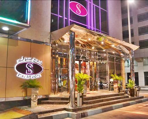 Strand Hotel - Abu Dhabi - Rakennus