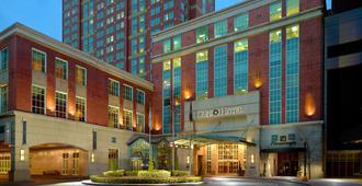 Omni Providence Hotel - Providence - Edificio
