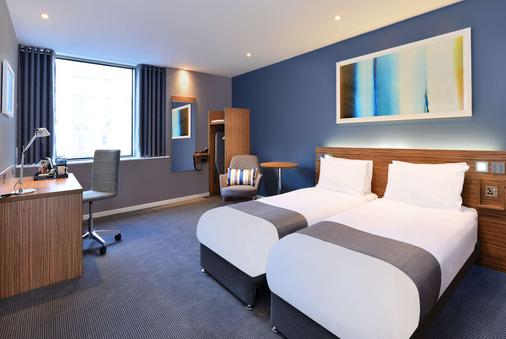 Travelodge London City Airport - London - Bedroom