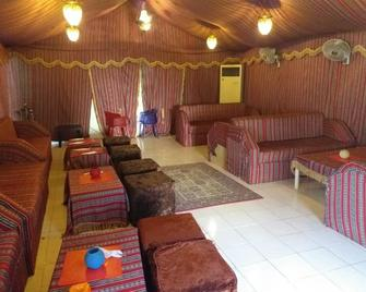 Royal D Plaza - Джибуті - Lounge