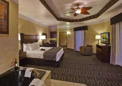 北奧克拉荷馬城奎爾斯利普拉昆塔套房酒店 - 奥克拉荷馬市 - 奧克拉荷馬市 - 臥室