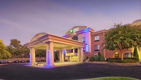 Holiday Inn Express & Suites Raleigh North - Wake Forest - Raleigh - Building