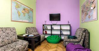 Centrum Hostel - Lviv - Σαλόνι