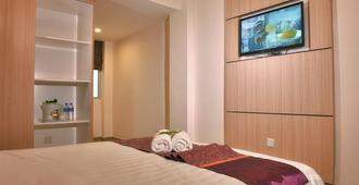 Geopark Hotel, Kuah Langkawi - Langkawi - Bedroom