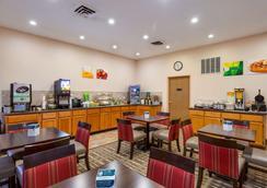 Quality Inn I-70 Near Kansas Speedway - Kansas City - Ravintola