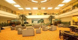Fusheng Hotel - Qingdao - Lounge