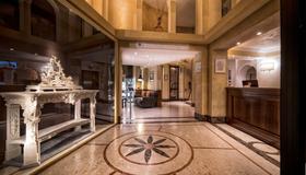 Hotel Pitti Palace Al Ponte Vecchio - Florence - Lobby