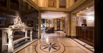 Hotel Pitti Palace Al Ponte Vecchio - Firenze - Aula