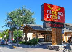 Moose Creek Lodge & Suites - Cody - Building