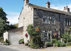 Pennycroft Guest House - Skipton - Bedroom