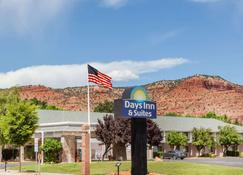 Days Inn & Suites by Wyndham Kanab - Kanab - Bygning