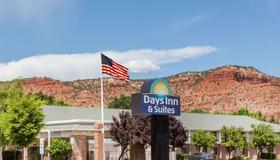 Days Inn & Suites by Wyndham Kanab - Kanab - Κτίριο