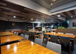 Kung Shang Design Hotel - Kaohsiung - Restaurant