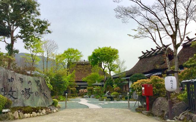 Makibanoie - Yufu - Θέα στην ύπαιθρο